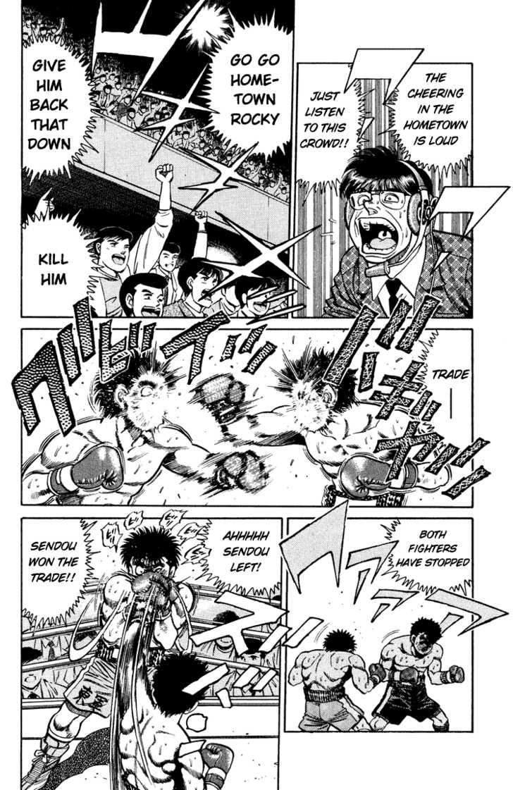 Hajime no Ippo 105 Page 4