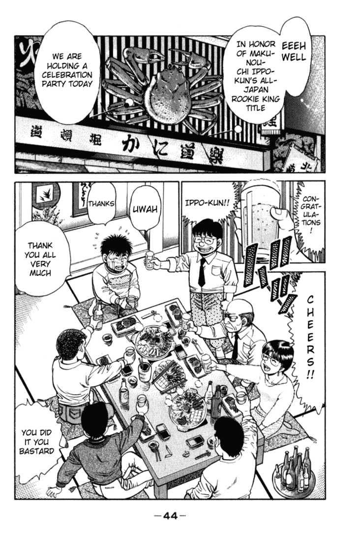 Hajime no Ippo 108 Page 2