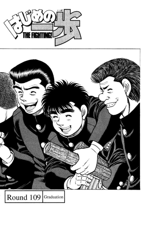 Hajime no Ippo 109 Page 1
