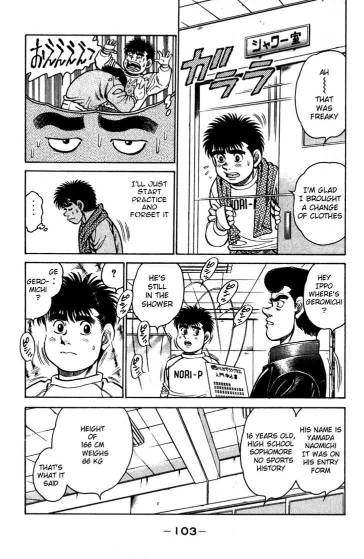 Hajime no Ippo 111 Page 2