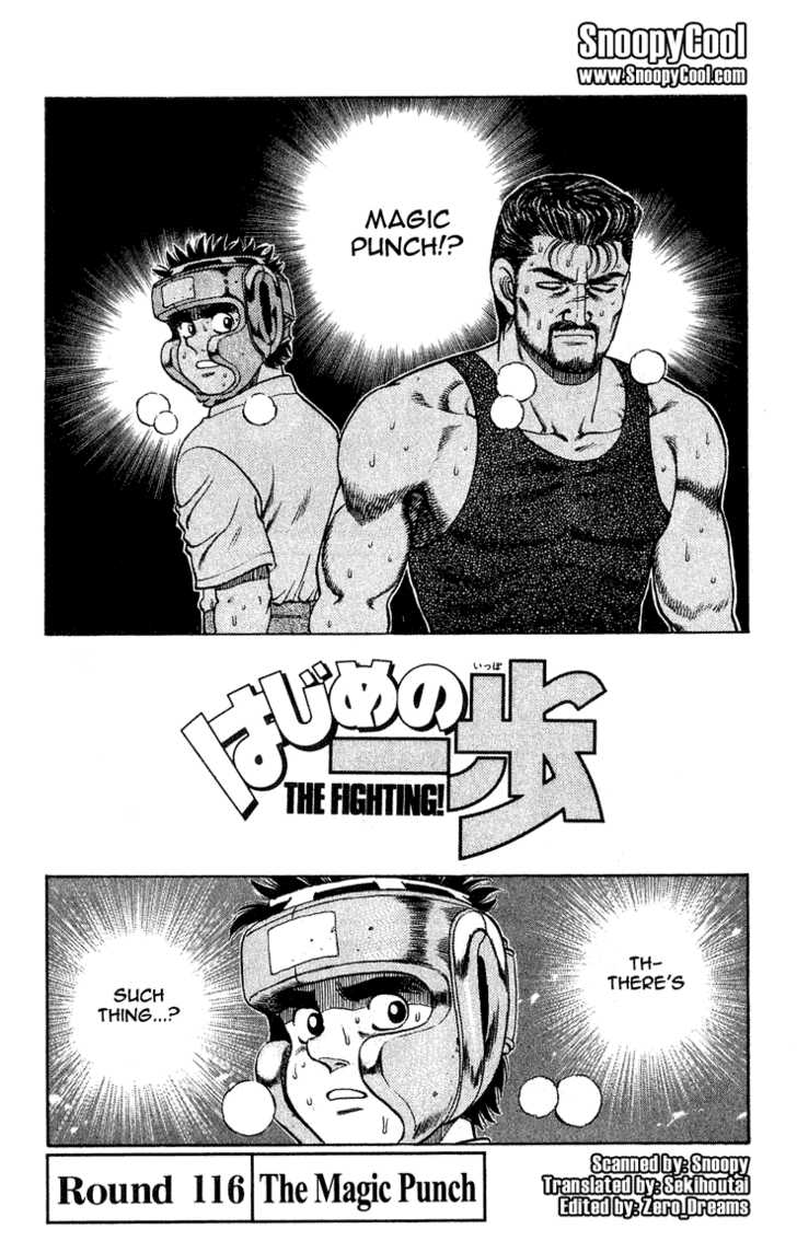 Hajime no Ippo 116 Page 1