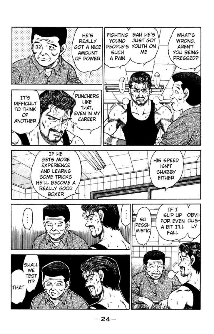 Hajime no Ippo 116 Page 2