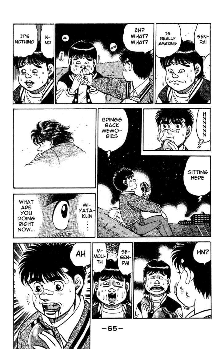 Hajime no Ippo 118 Page 3