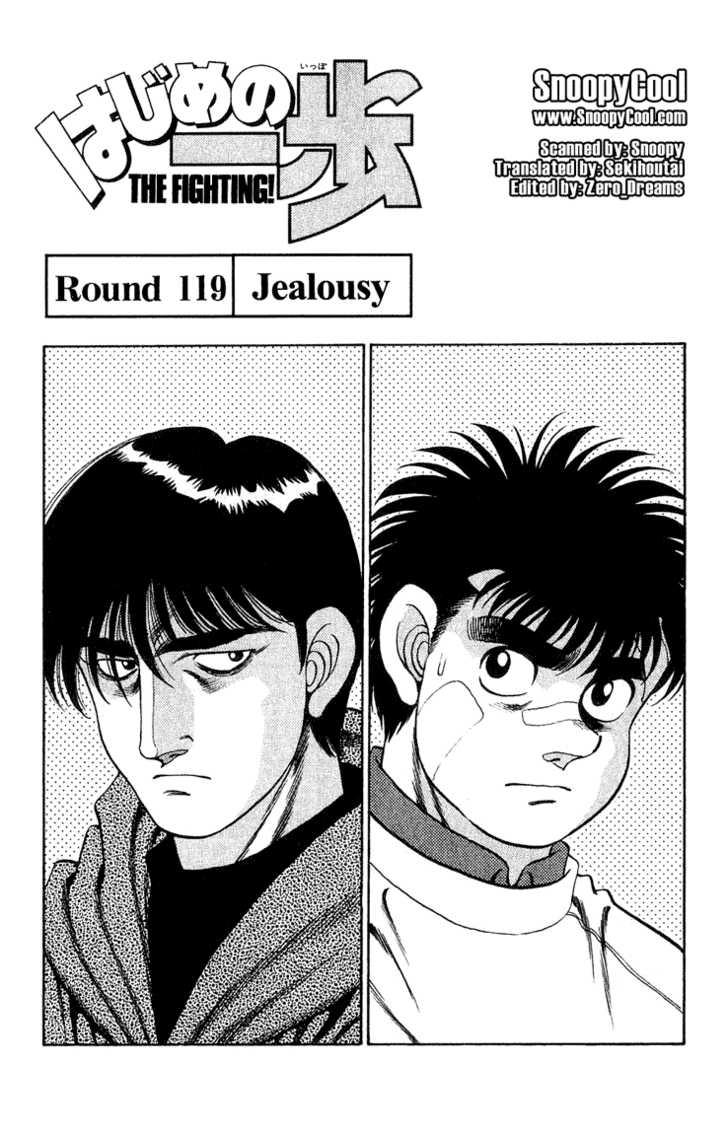 Hajime no Ippo 119 Page 1
