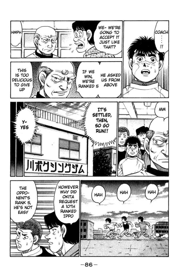 Hajime no Ippo 119 Page 4