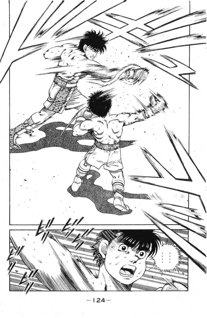 Hajime no Ippo 121 Page 2