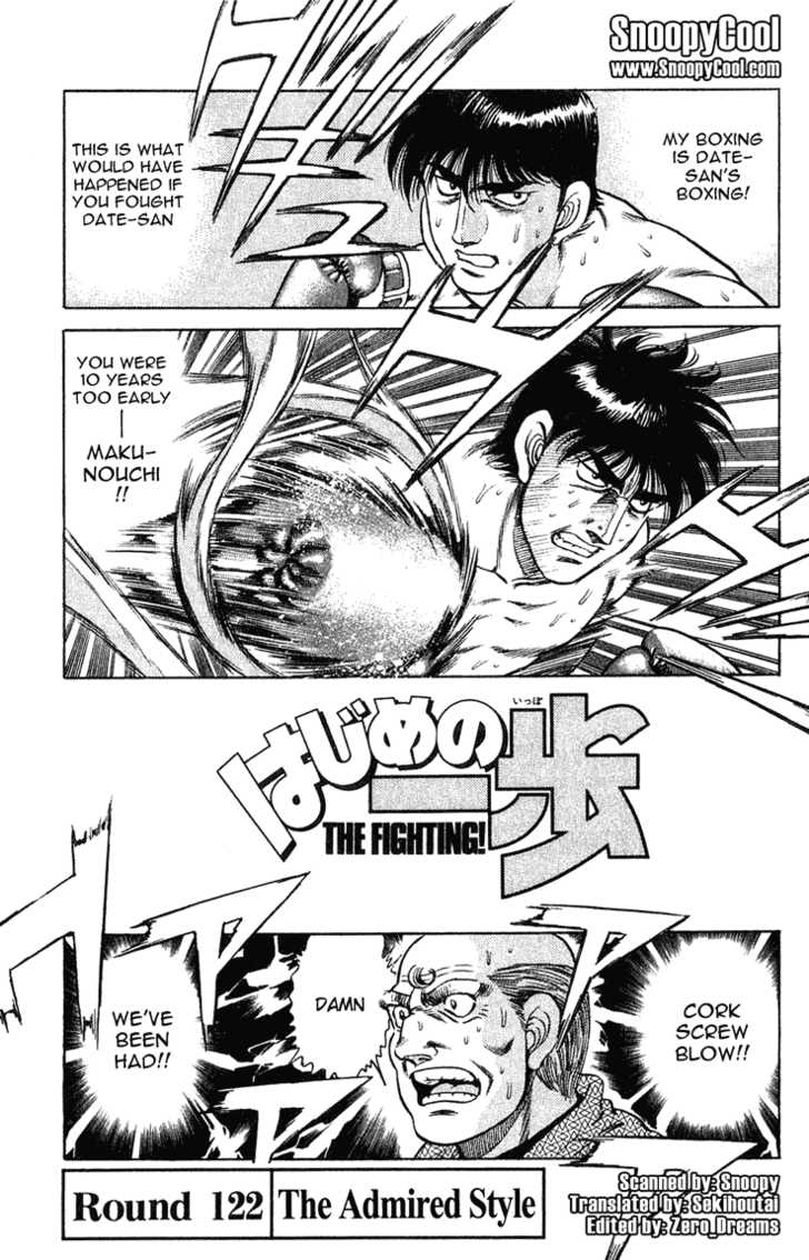 Hajime no Ippo 122 Page 1