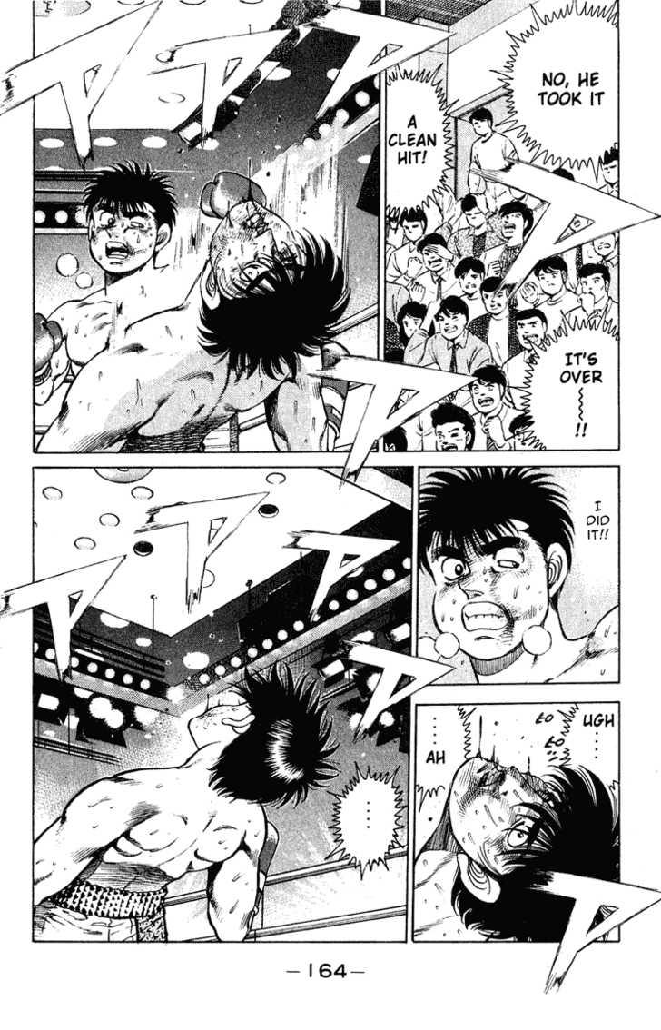 Hajime no Ippo 123 Page 2