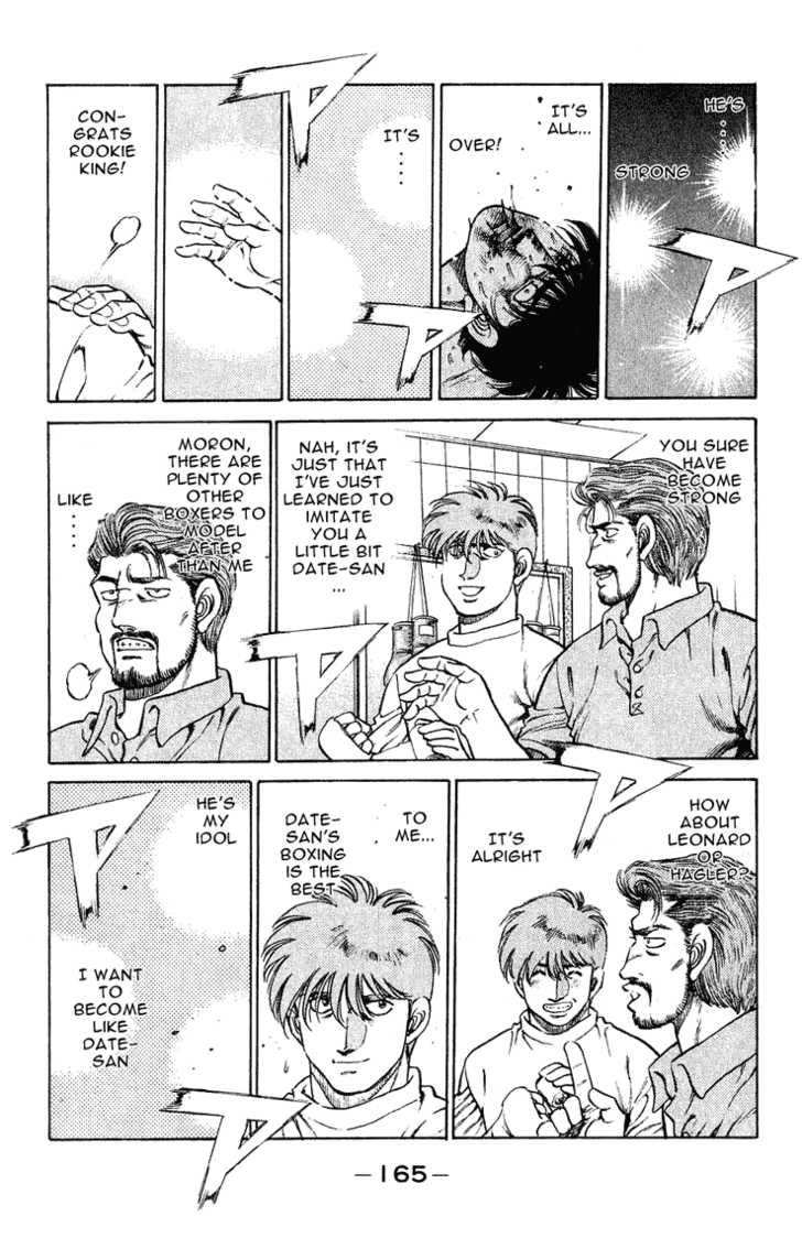 Hajime no Ippo 123 Page 3