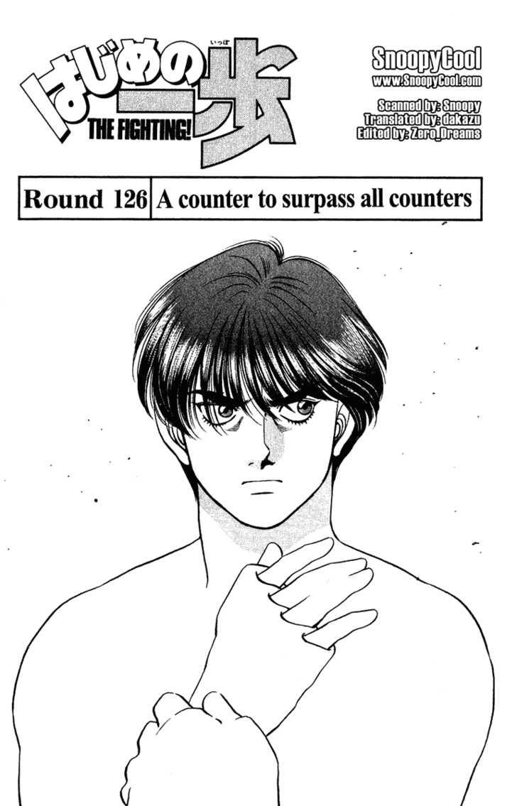 Hajime no Ippo 126 Page 1