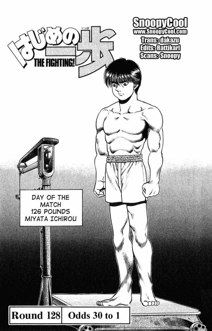 Hajime no Ippo 128 Page 1