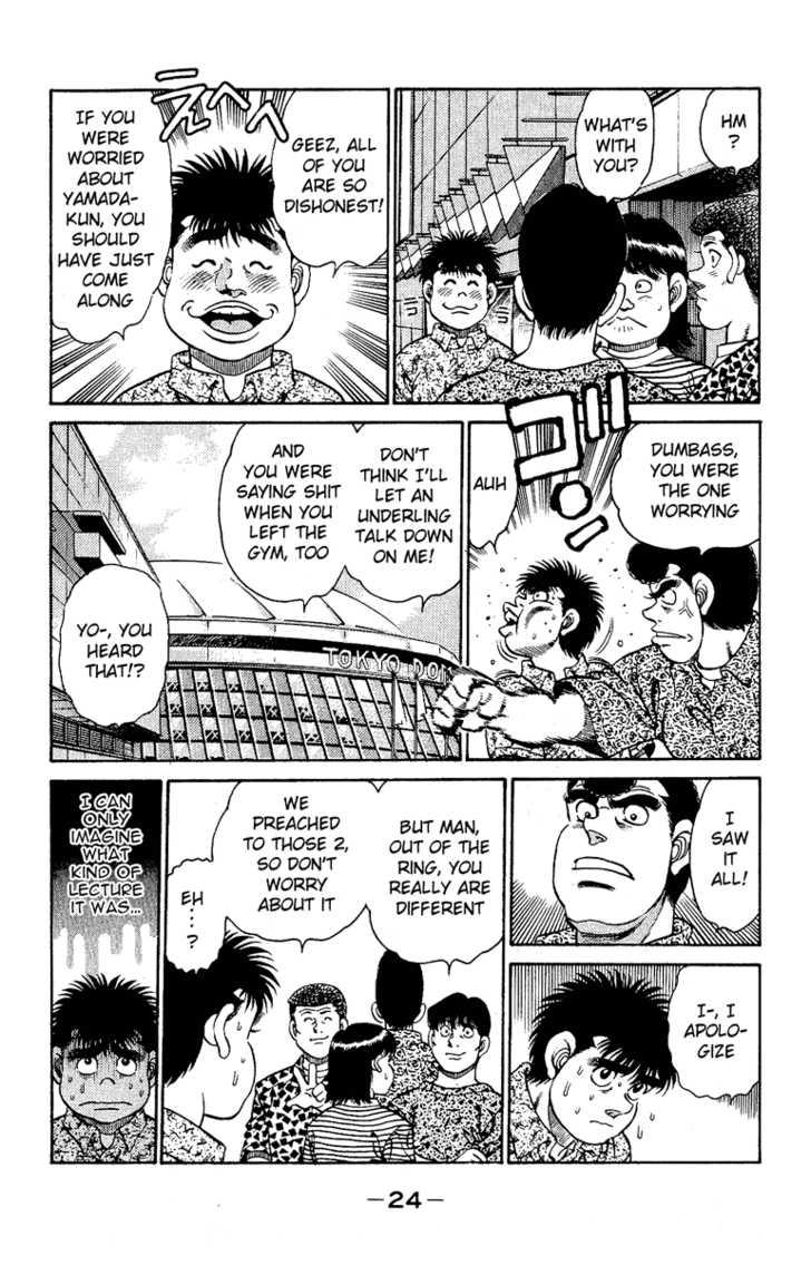 Hajime no Ippo 134 Page 2