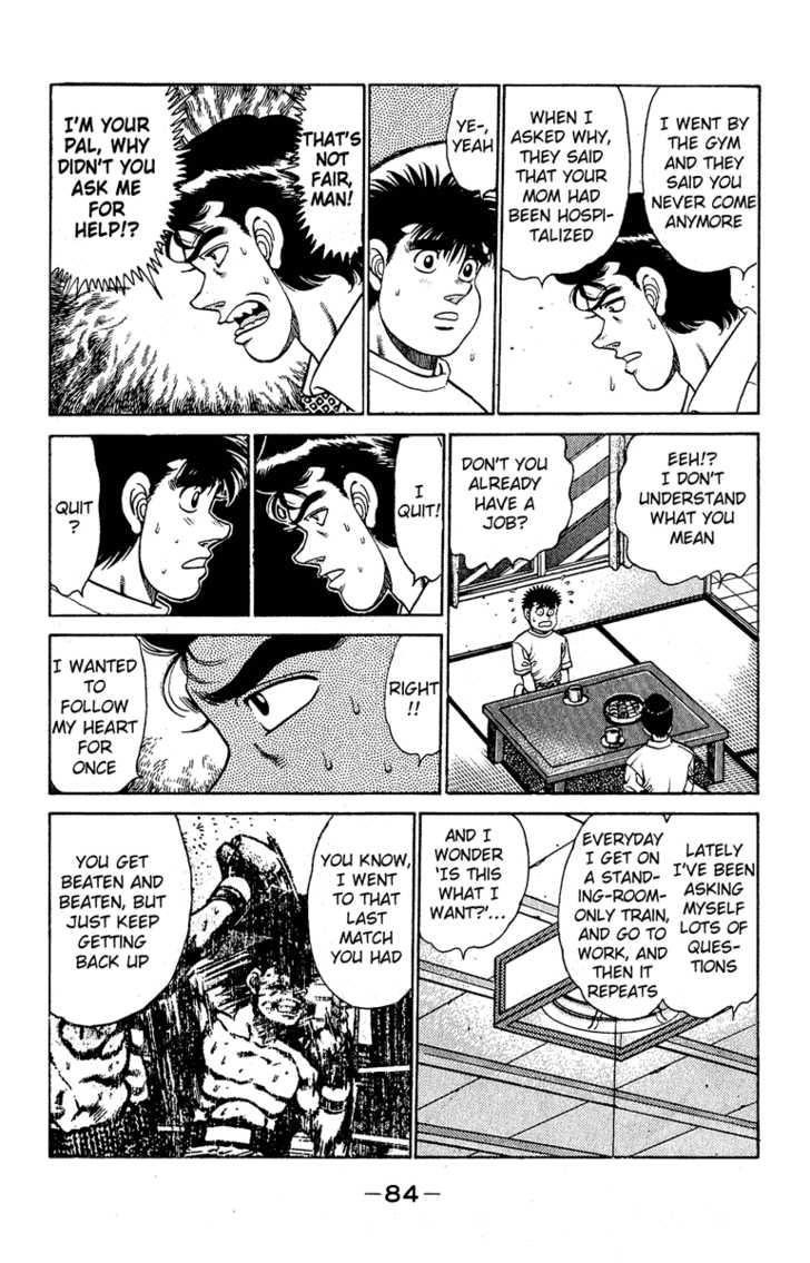 Hajime no Ippo 137 Page 2