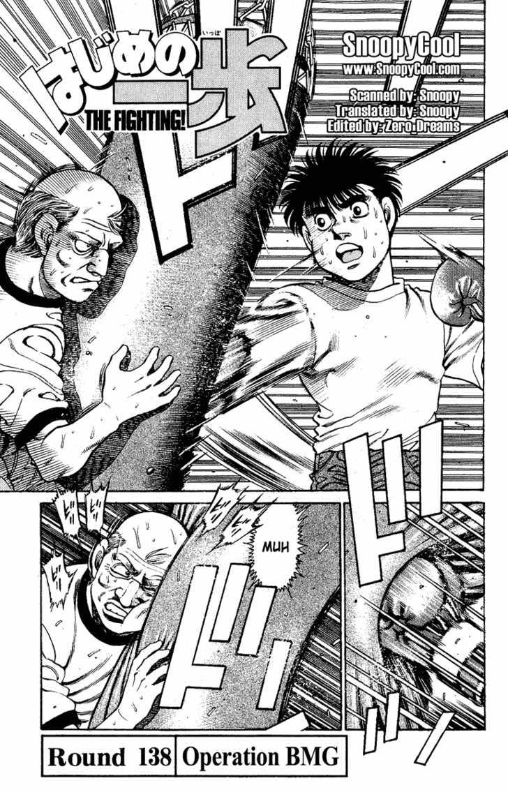 Hajime no Ippo 138 Page 1