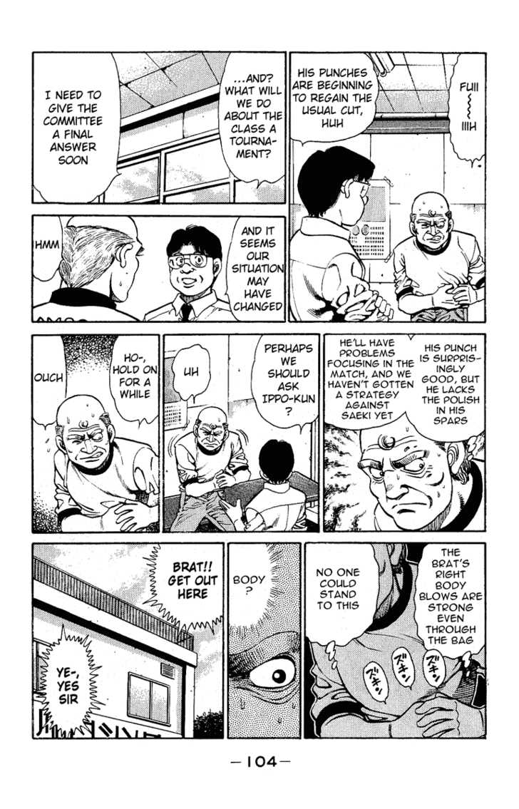 Hajime no Ippo 138 Page 2