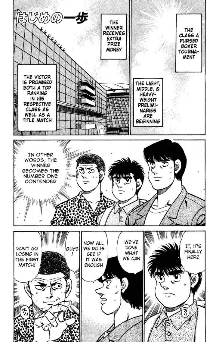 Hajime no Ippo 140 Page 1