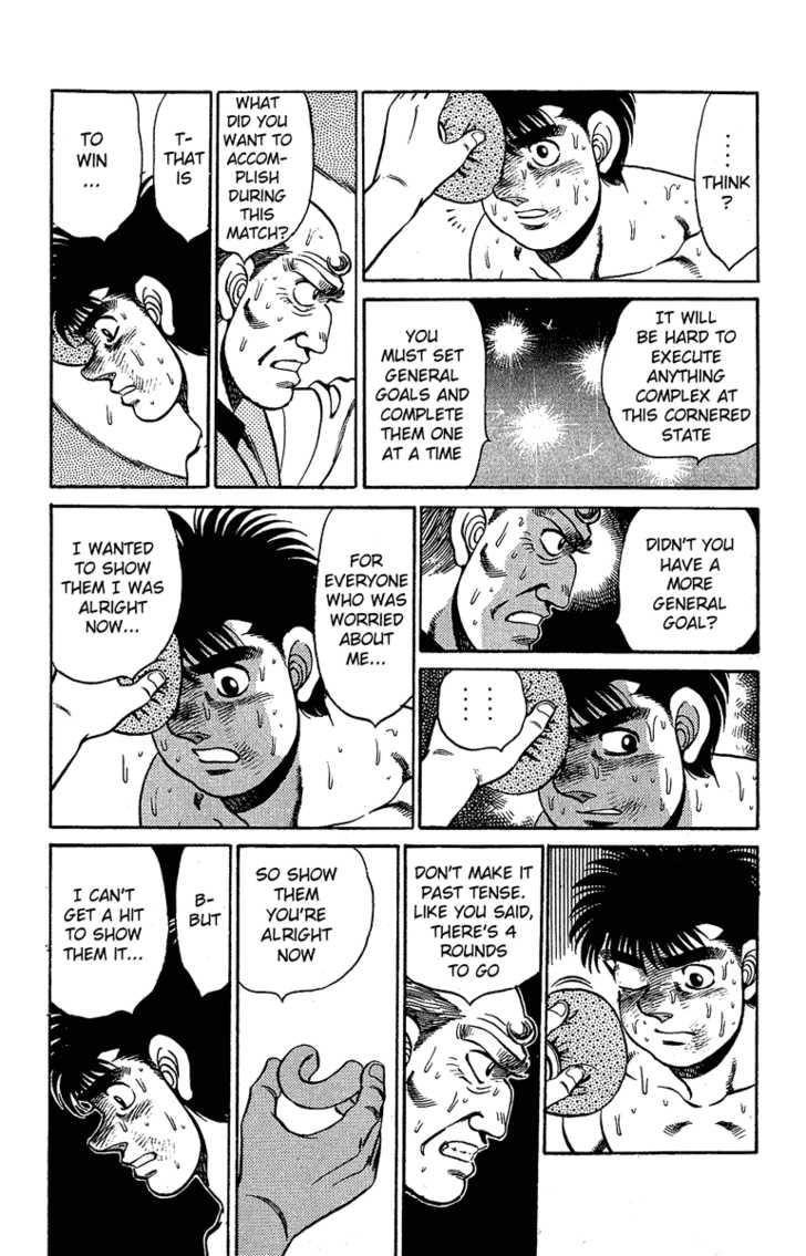 Hajime no Ippo 143 Page 4
