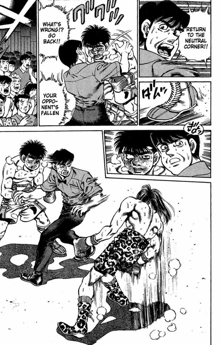 Hajime no Ippo 146 Page 3
