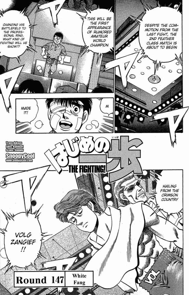 Hajime no Ippo 147 Page 1
