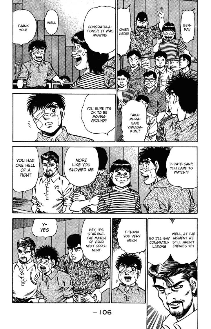 Hajime no Ippo 147 Page 2