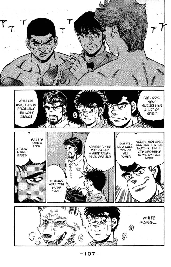 Hajime no Ippo 147 Page 3