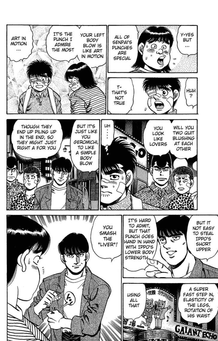 Hajime no Ippo 149 Page 2