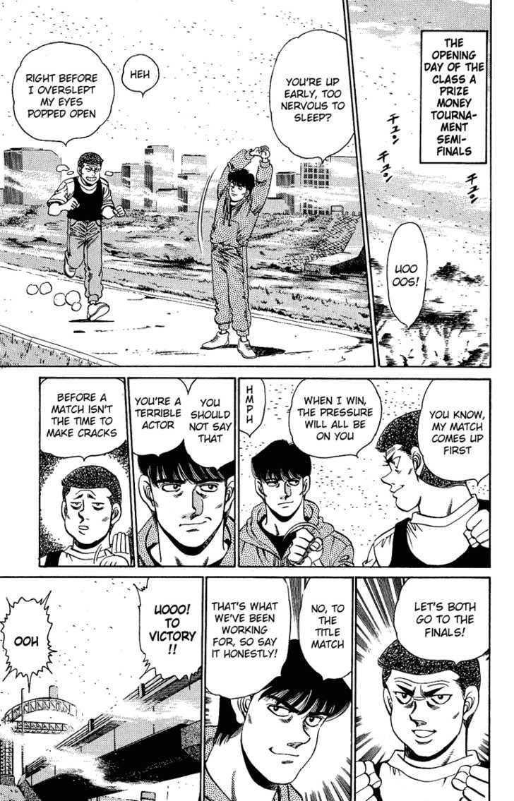 Hajime no Ippo 152 Page 1