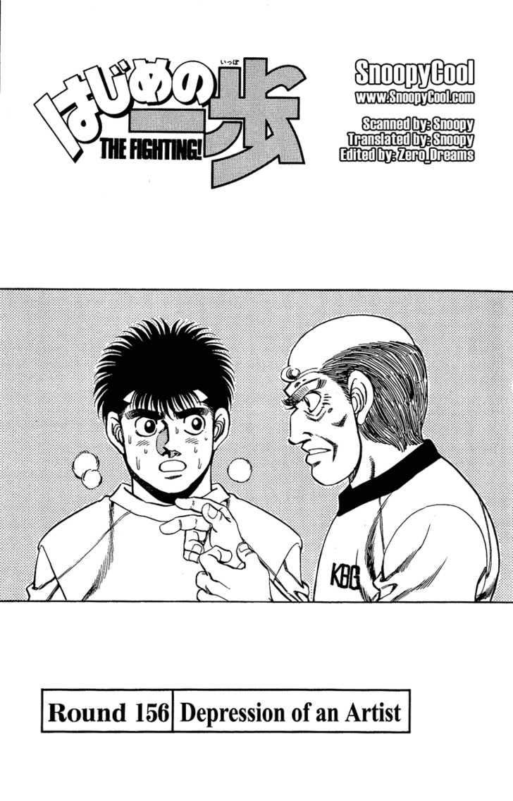 Hajime no Ippo 156 Page 1