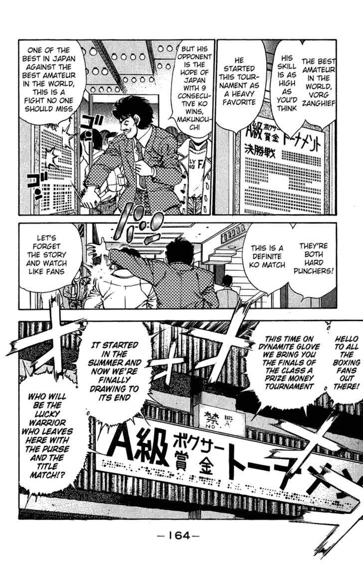 Hajime no Ippo 159 Page 2