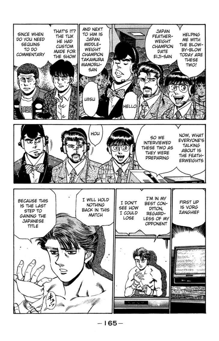 Hajime no Ippo 159 Page 3