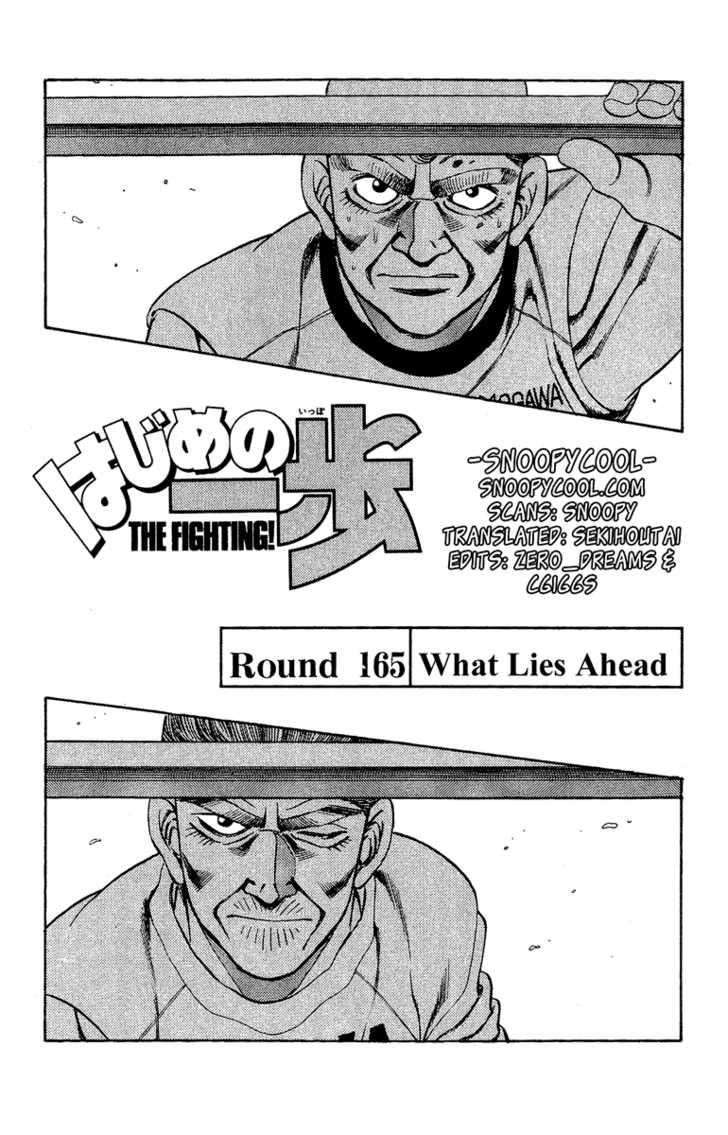 Hajime no Ippo 165 Page 1
