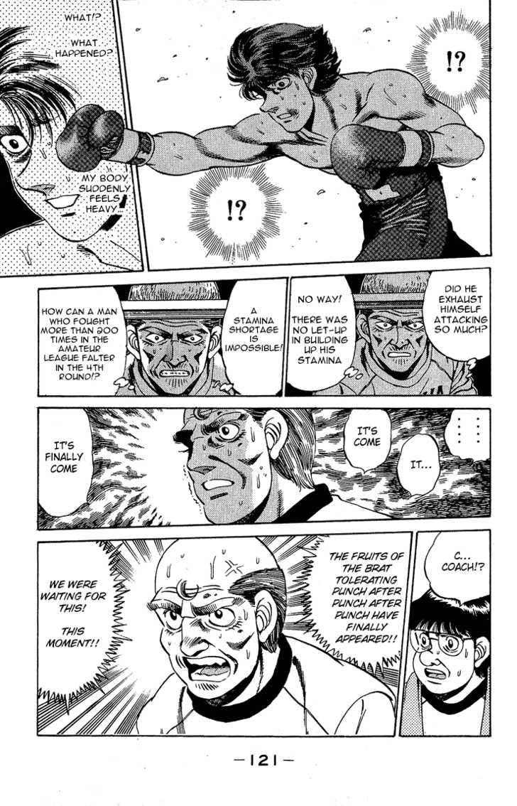 Hajime no Ippo 166 Page 3