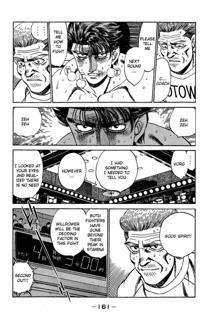 Hajime no Ippo 168 Page 3