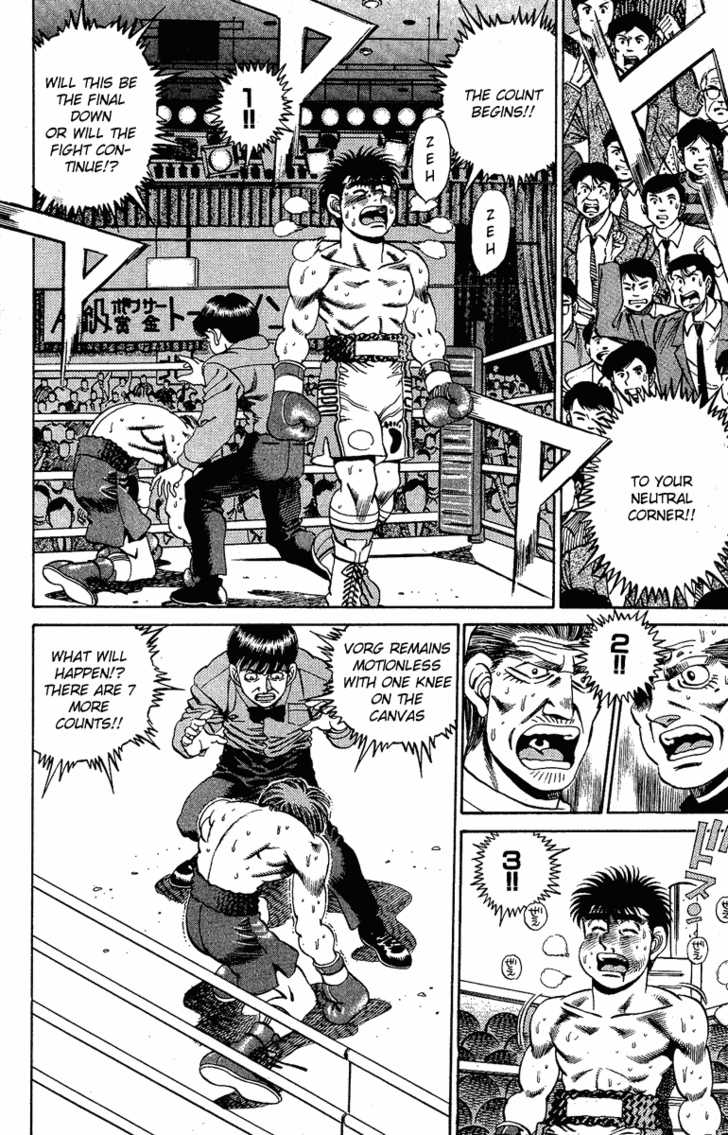 Hajime no Ippo 169 Page 2