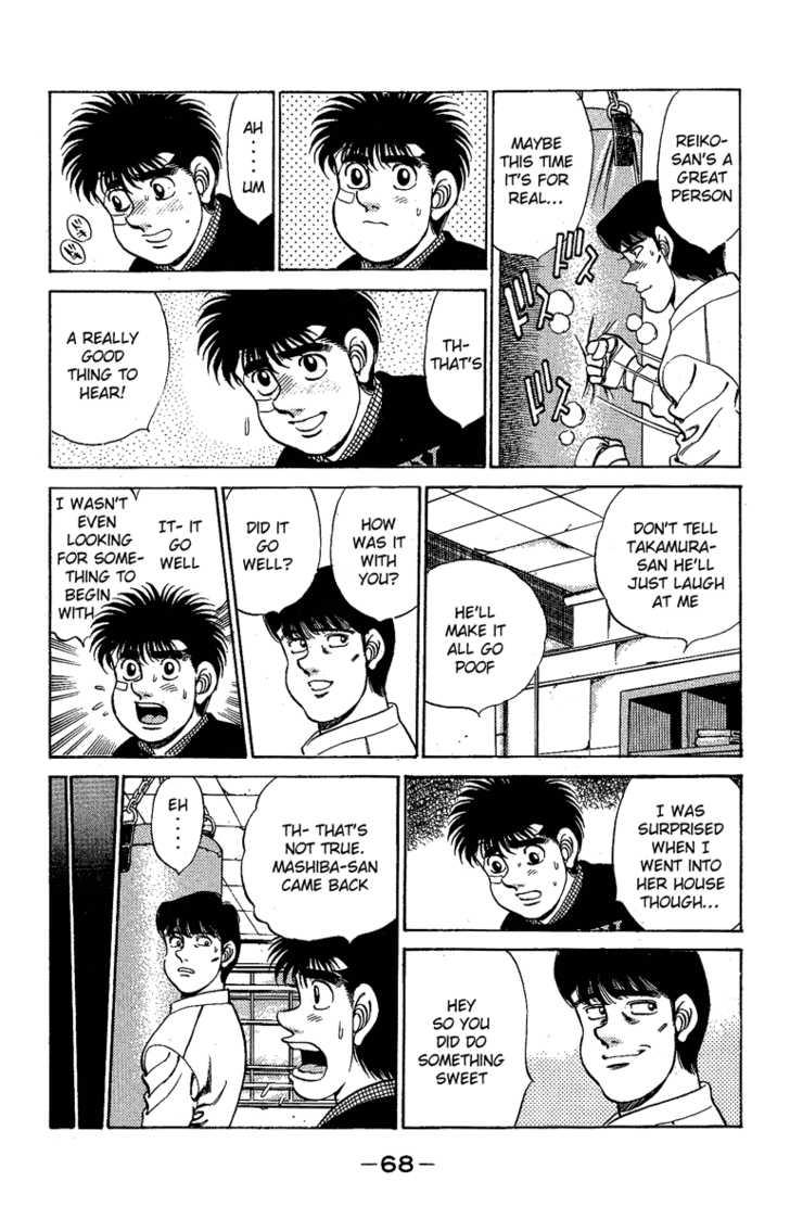 Hajime no Ippo 173 Page 5