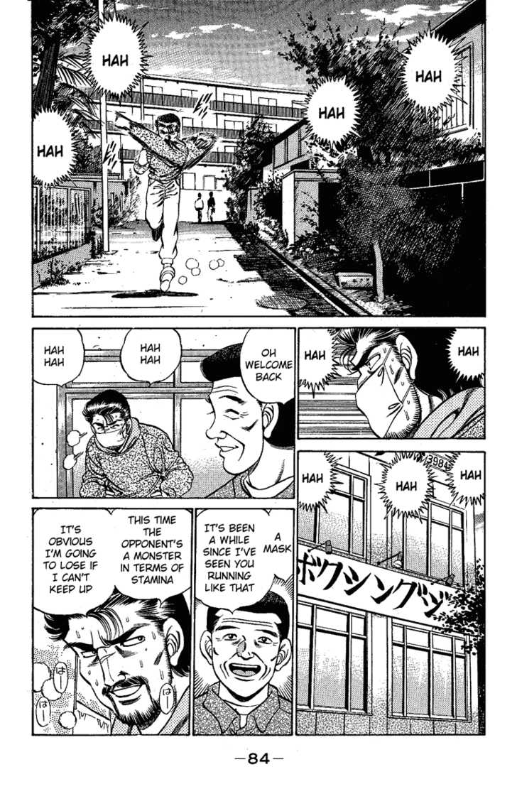 Hajime no Ippo 174 Page 2