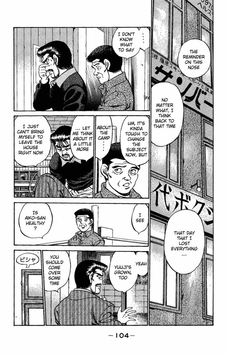 Hajime no Ippo 175 Page 2