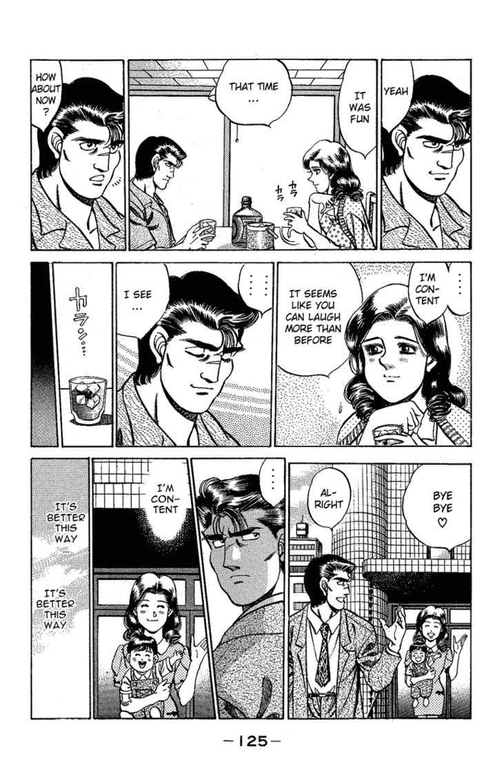 Hajime no Ippo 176 Page 3