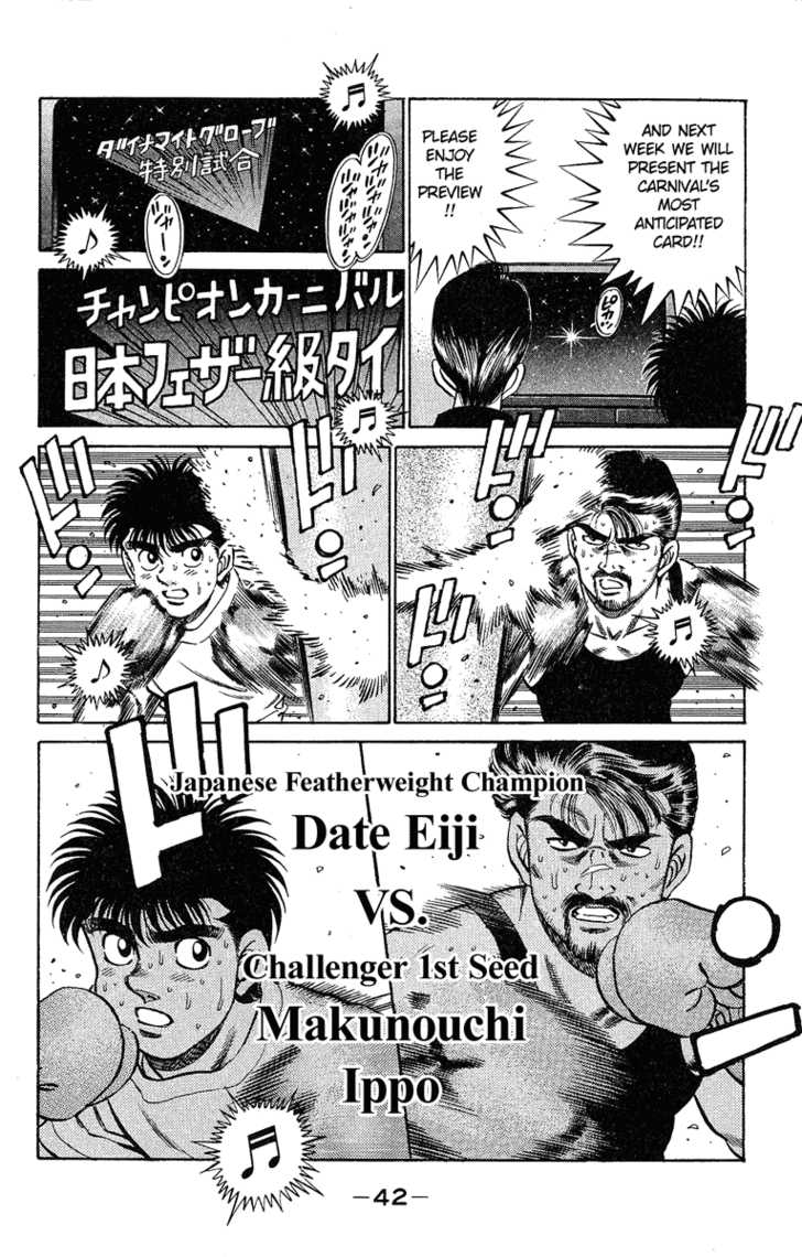 Hajime no Ippo 181 Page 2
