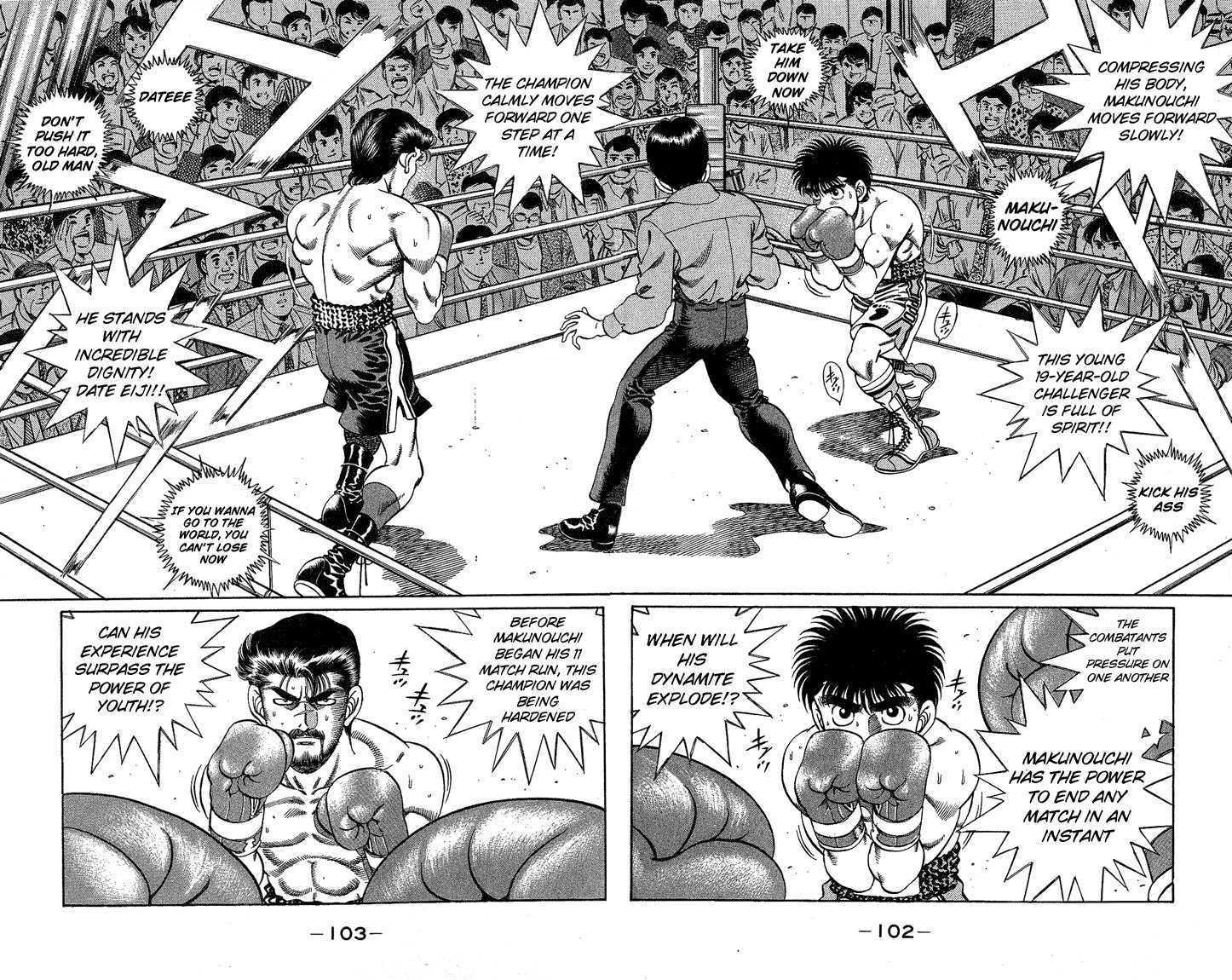 Hajime no Ippo 184 Page 2