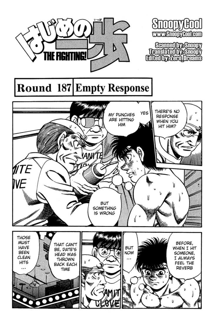 Hajime no Ippo 187 Page 1