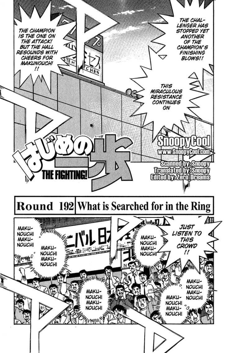Hajime no Ippo 192 Page 1