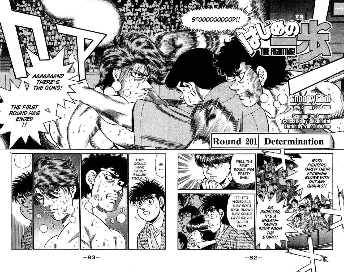Hajime no Ippo 201 Page 2
