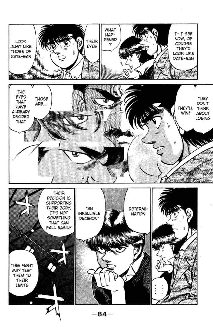 Hajime no Ippo 201 Page 3