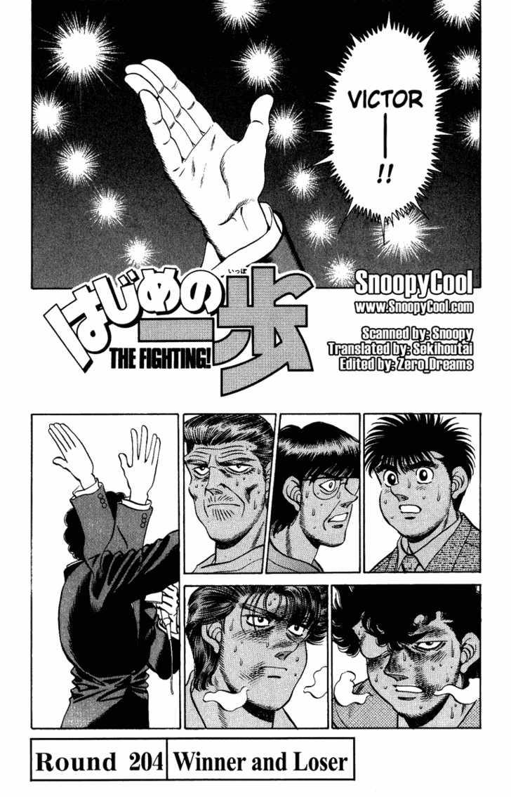 Hajime no Ippo 204 Page 1