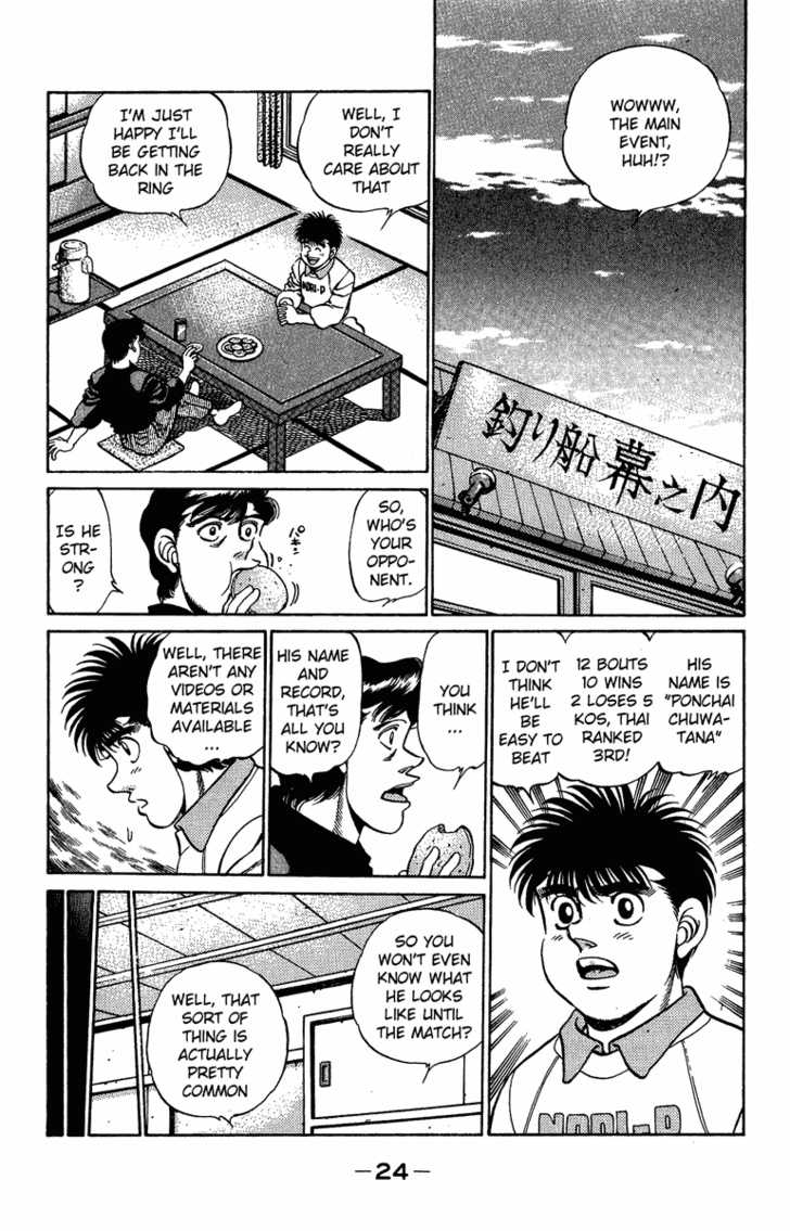 Hajime no Ippo 207 Page 2