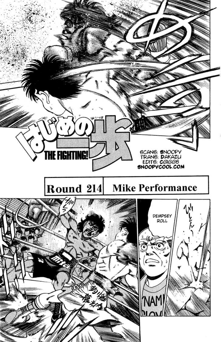 Hajime no Ippo 214 Page 1