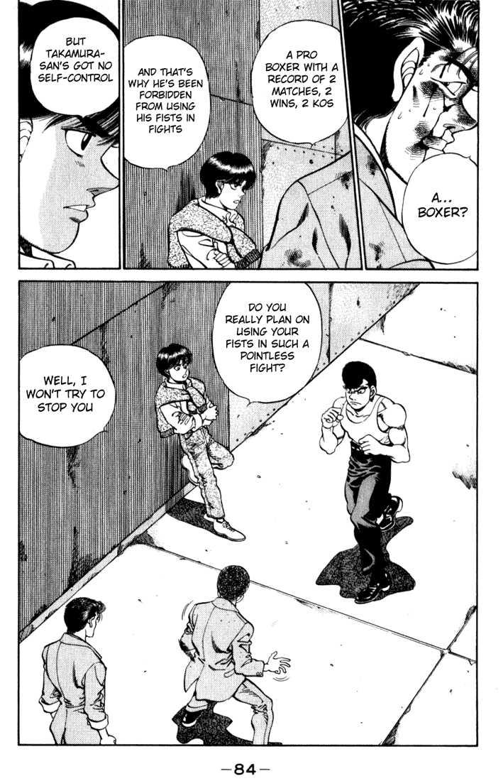 Hajime no Ippo 219 Page 2