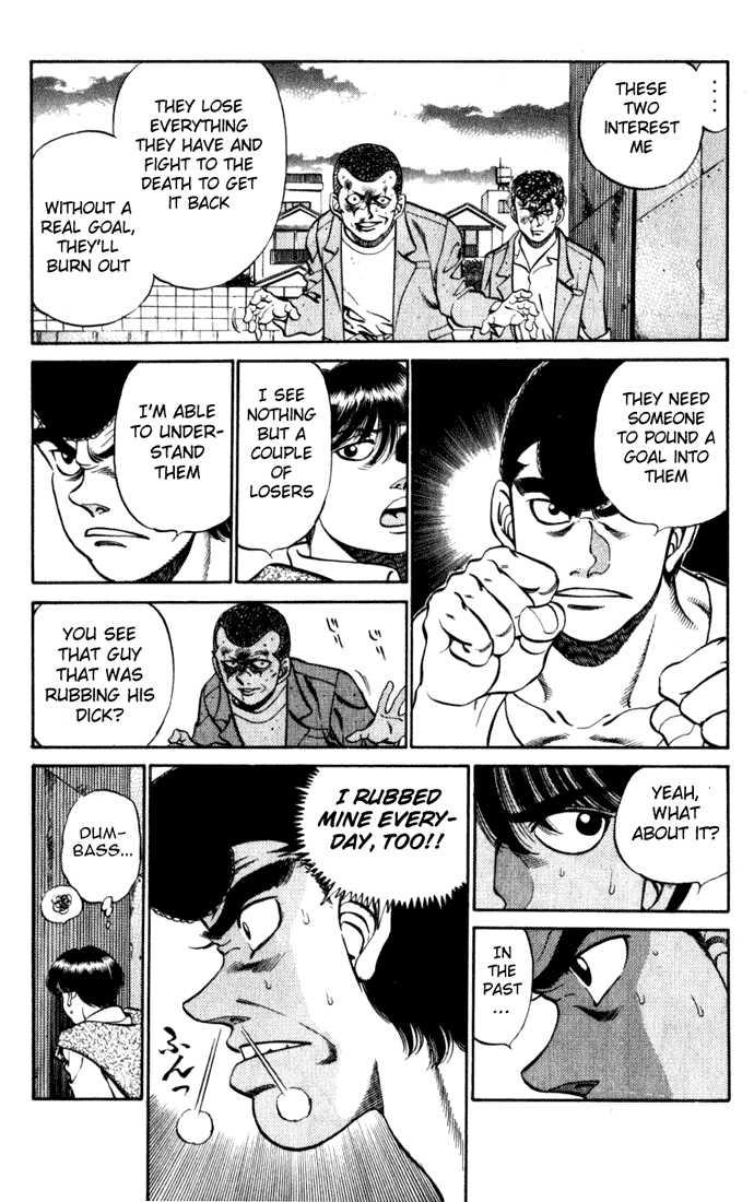 Hajime no Ippo 219 Page 3