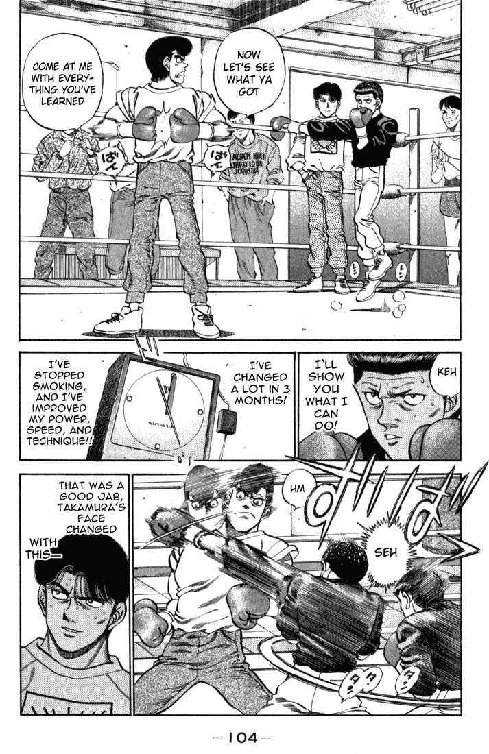 Hajime no Ippo 220 Page 2